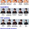 【クラロワリーグ】日本のチームと選手