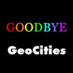 Geocities終了にあたり、有名サイトを調べてみた