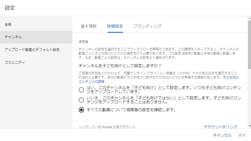 ユーチューブ から メール 英語